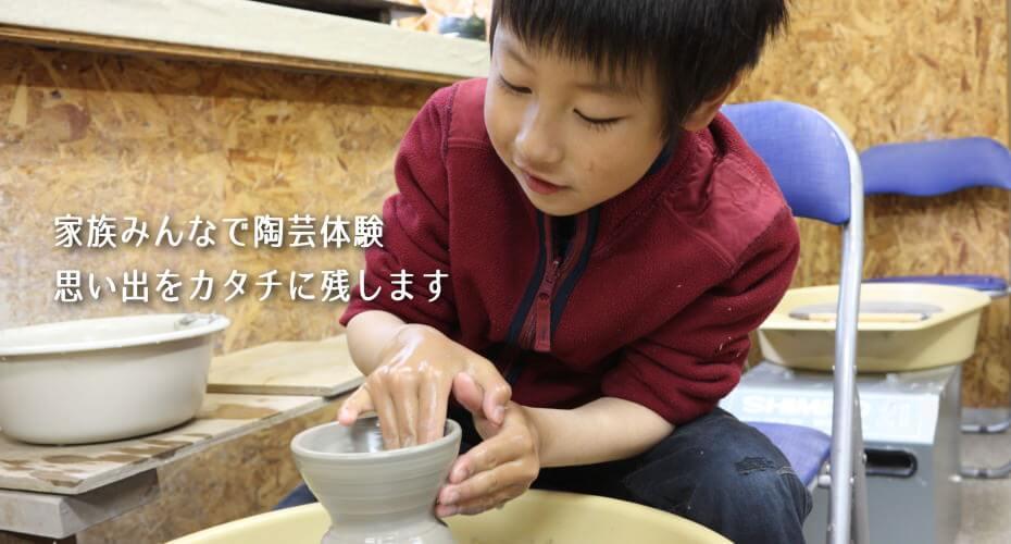 八ヶ岳観光に陶芸体験たわん